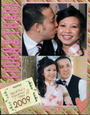 Scrapbooking Page Ideas Tuan & Thao